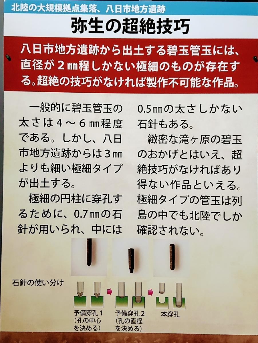 f:id:Kaimotu_Hatuji:20200129155029j:plain