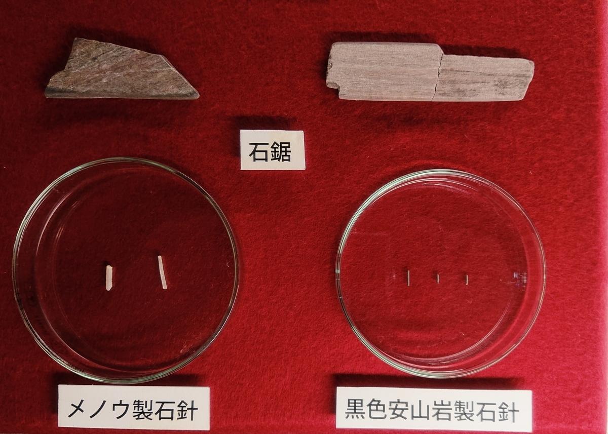 f:id:Kaimotu_Hatuji:20200129155115j:plain