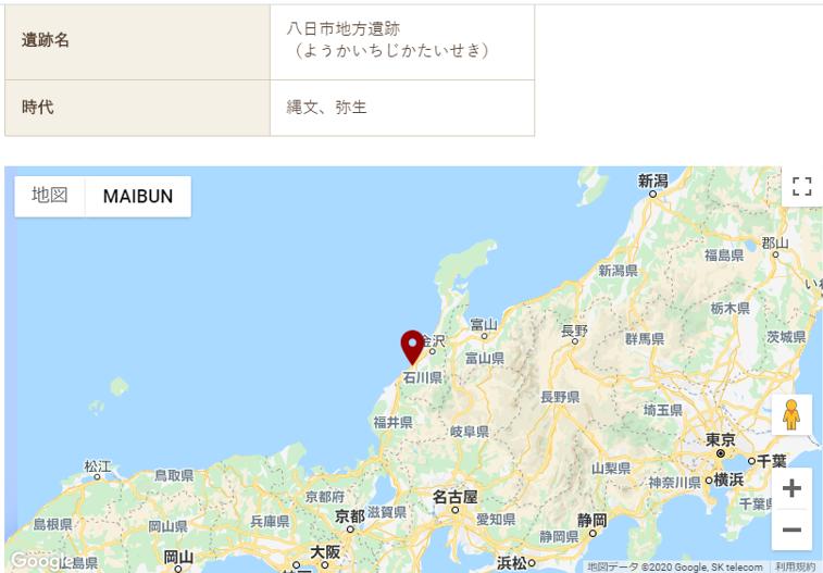 f:id:Kaimotu_Hatuji:20200129170244p:plain
