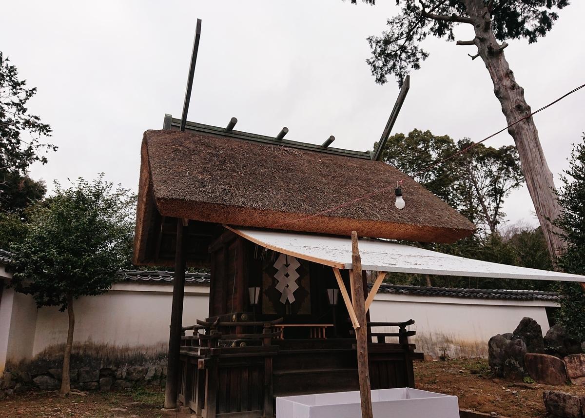 f:id:Kaimotu_Hatuji:20200201141312j:plain
