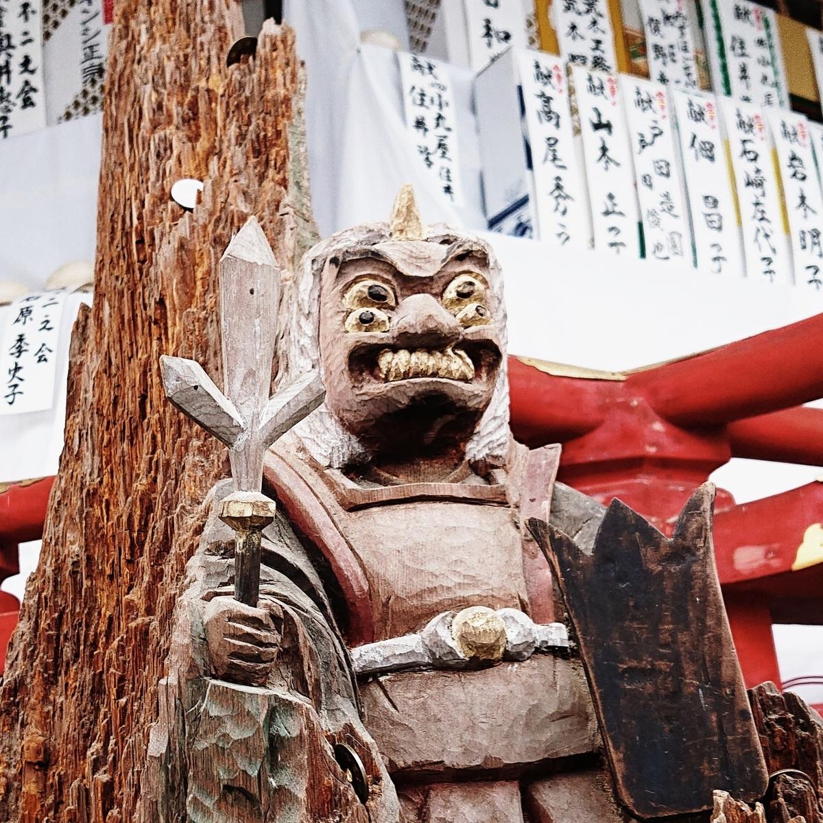 f:id:Kaimotu_Hatuji:20200201144921j:plain