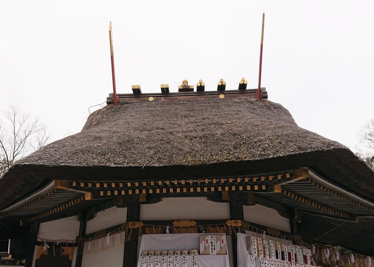 f:id:Kaimotu_Hatuji:20200201145146j:plain