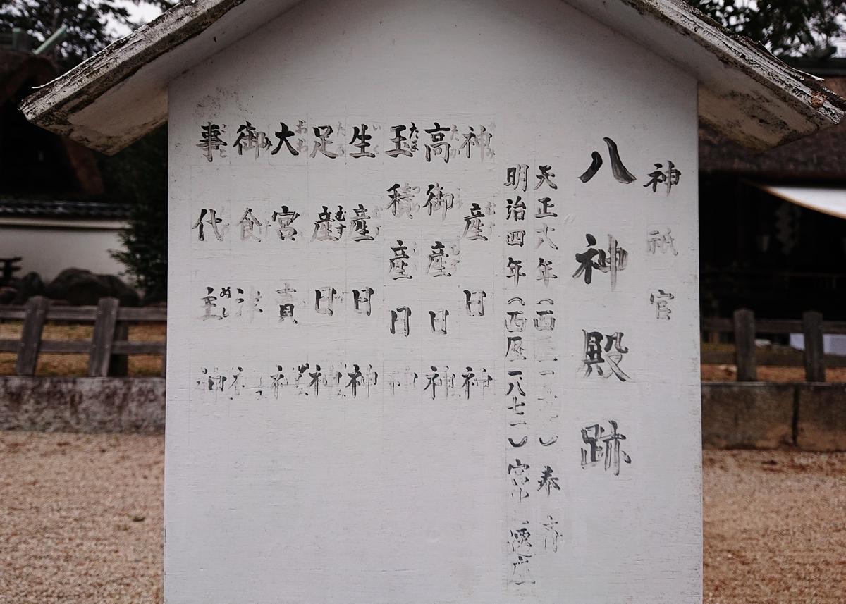 f:id:Kaimotu_Hatuji:20200201145404j:plain