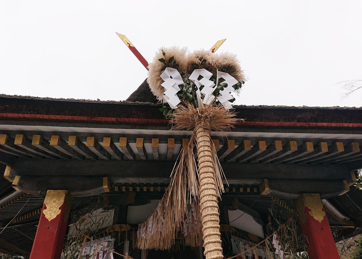 f:id:Kaimotu_Hatuji:20200201190926j:plain