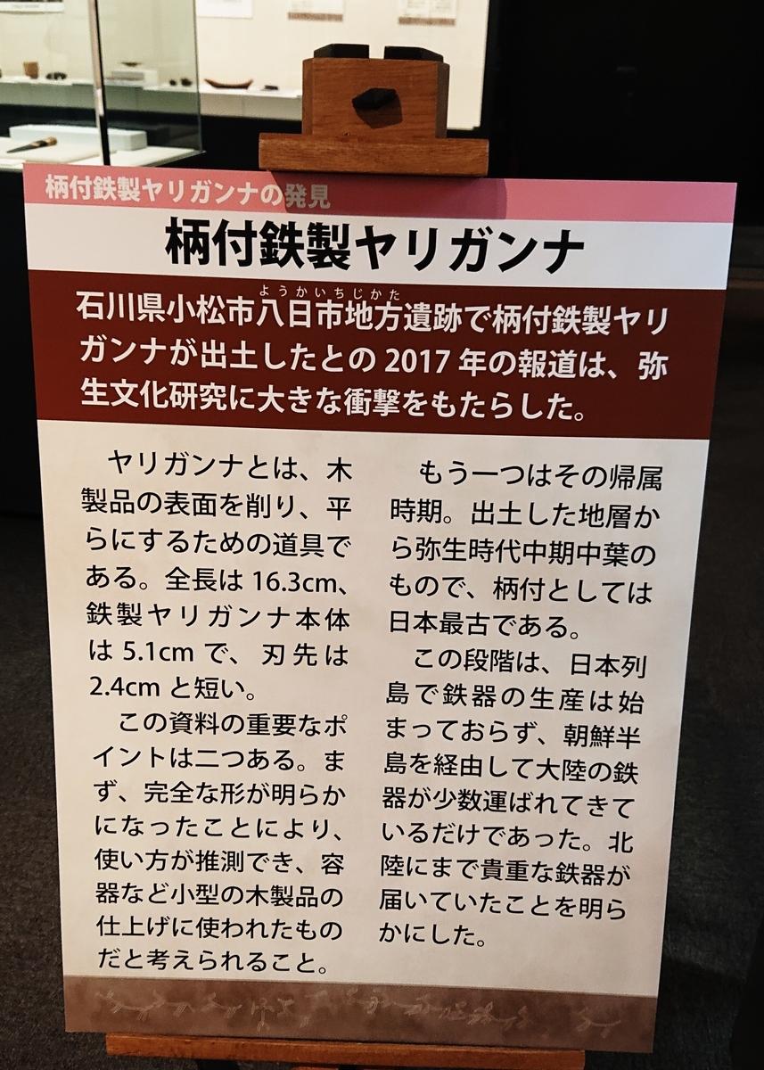 f:id:Kaimotu_Hatuji:20200202120826j:plain