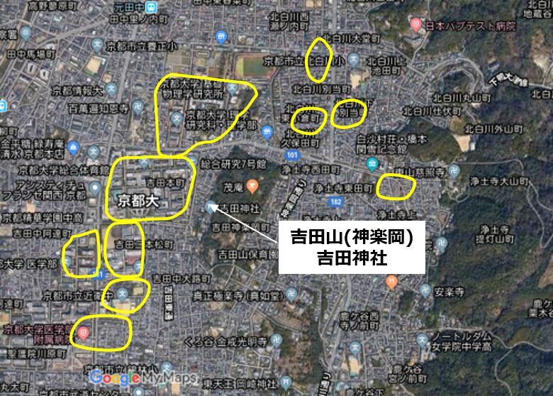 f:id:Kaimotu_Hatuji:20200204115345p:plain
