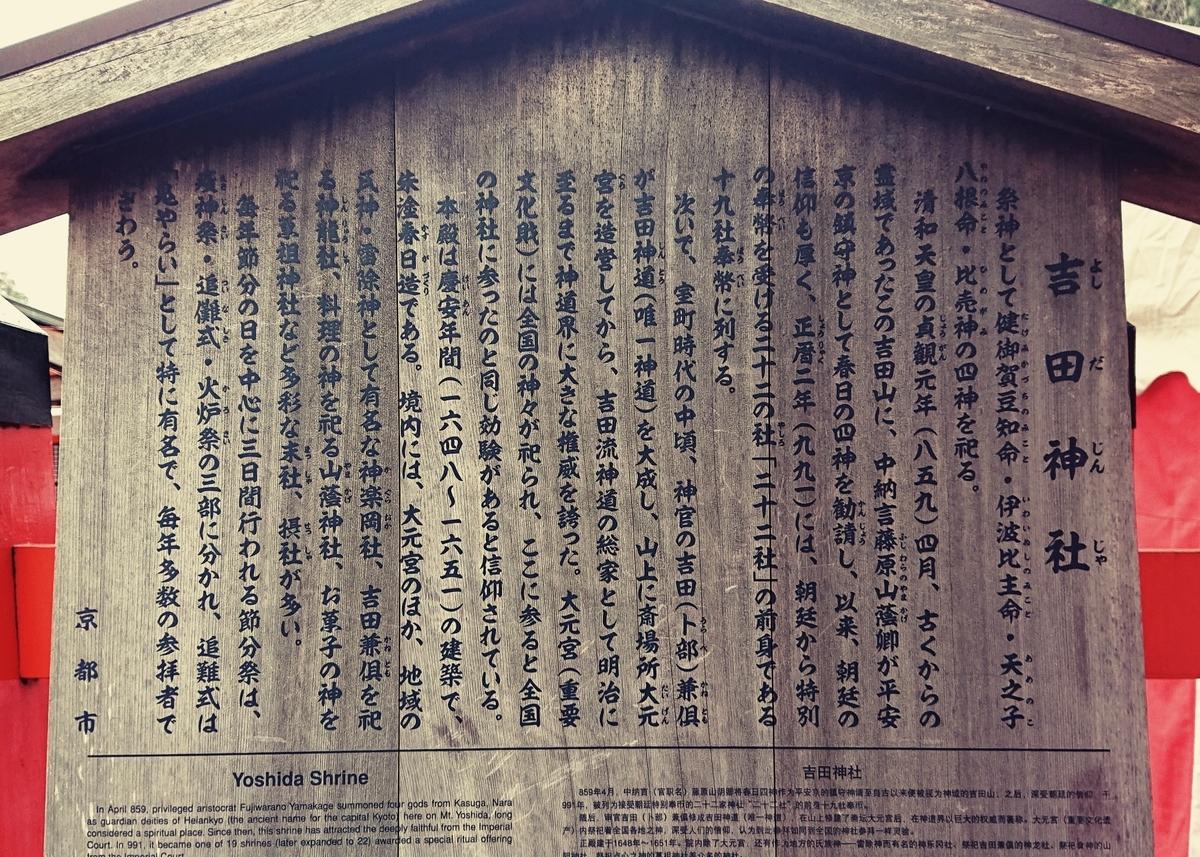 f:id:Kaimotu_Hatuji:20200204123316j:plain
