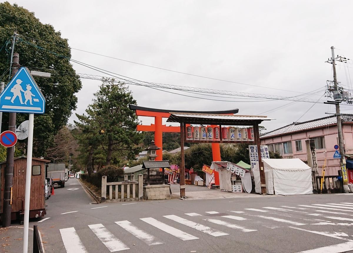 f:id:Kaimotu_Hatuji:20200204123638j:plain