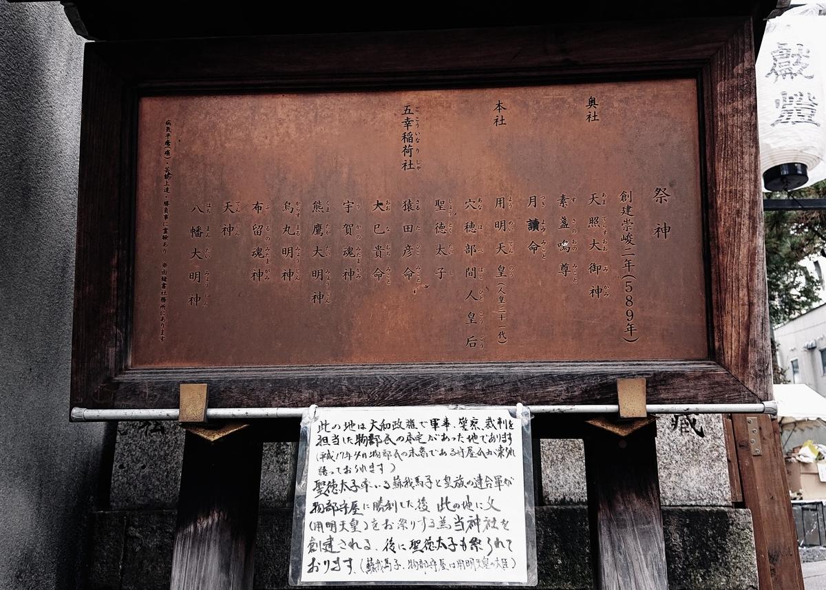 f:id:Kaimotu_Hatuji:20200206153110j:plain