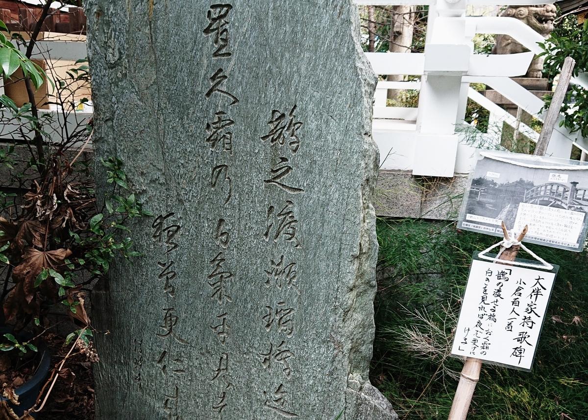 f:id:Kaimotu_Hatuji:20200206160013j:plain