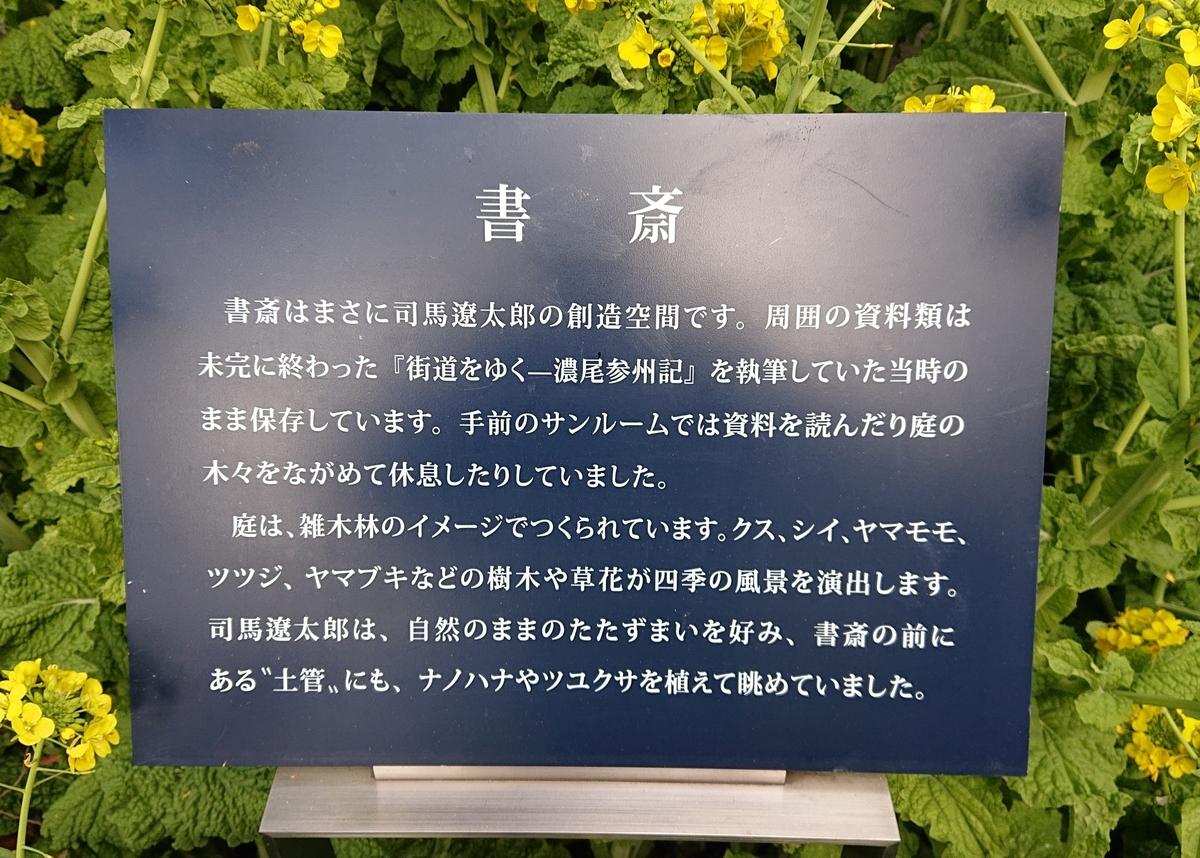 f:id:Kaimotu_Hatuji:20200209164016j:plain