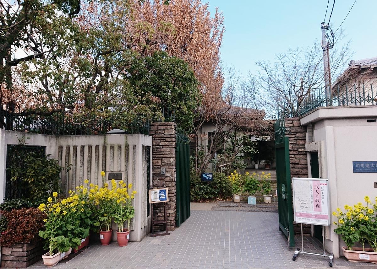 f:id:Kaimotu_Hatuji:20200209164131j:plain
