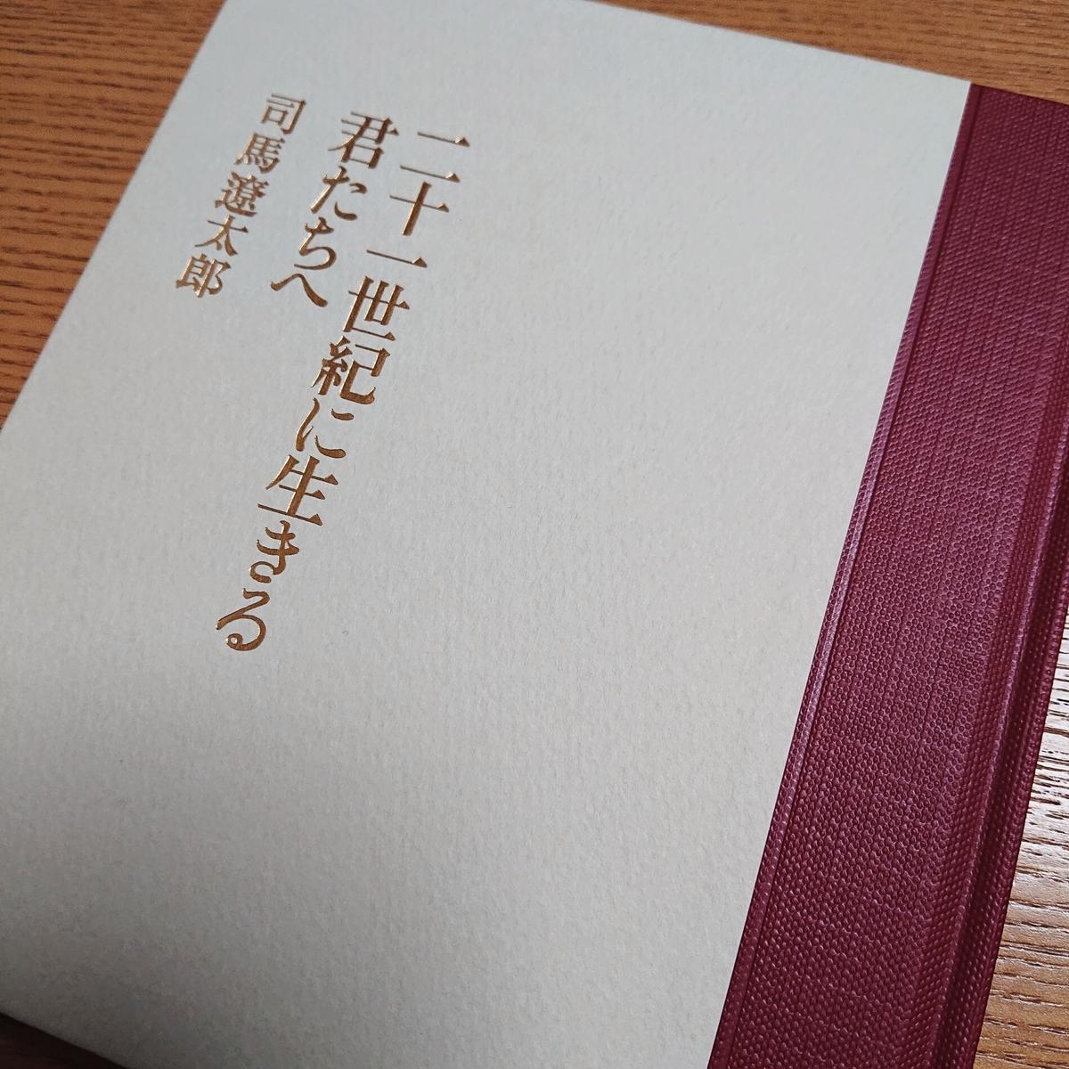 f:id:Kaimotu_Hatuji:20200209180920j:plain
