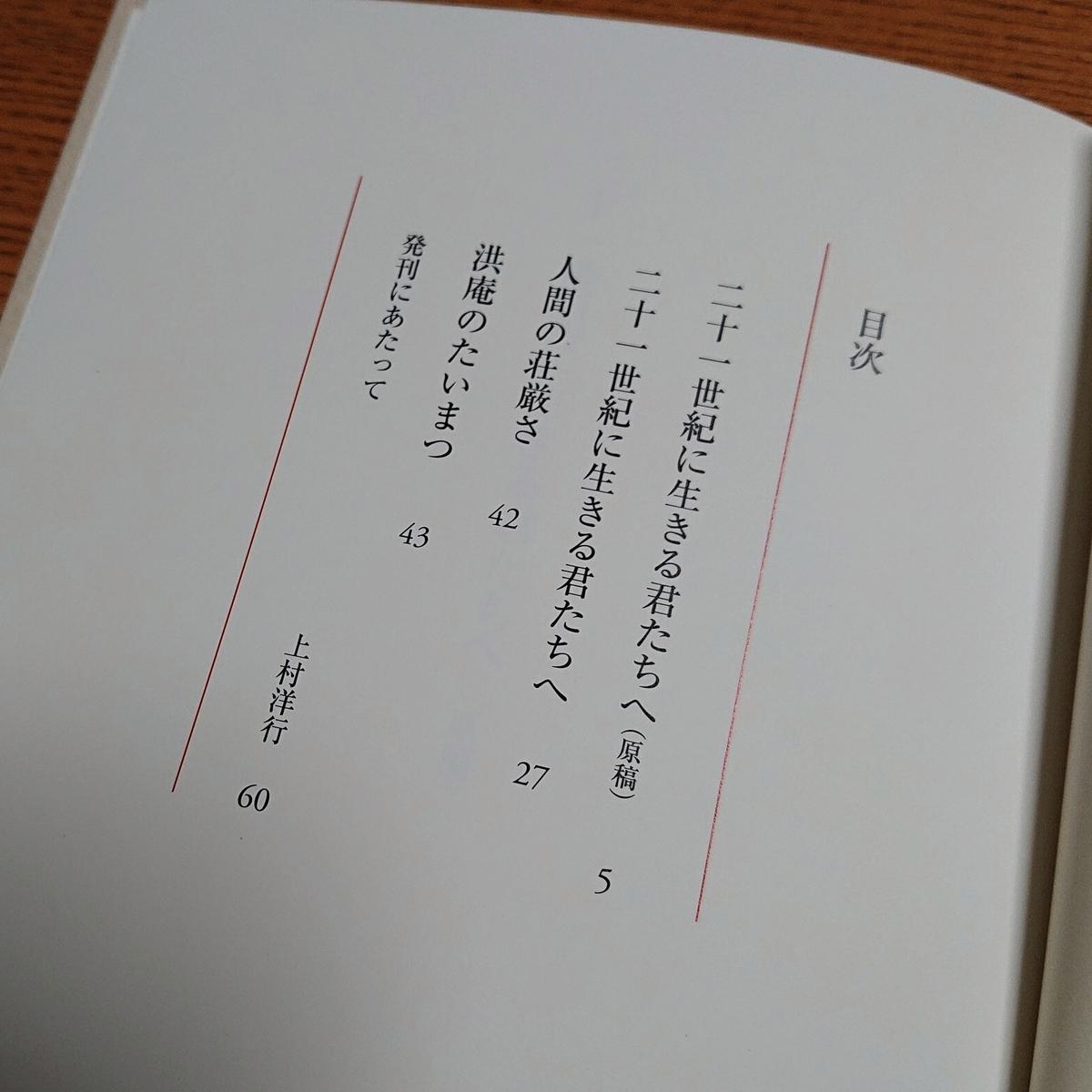 f:id:Kaimotu_Hatuji:20200209180935j:plain