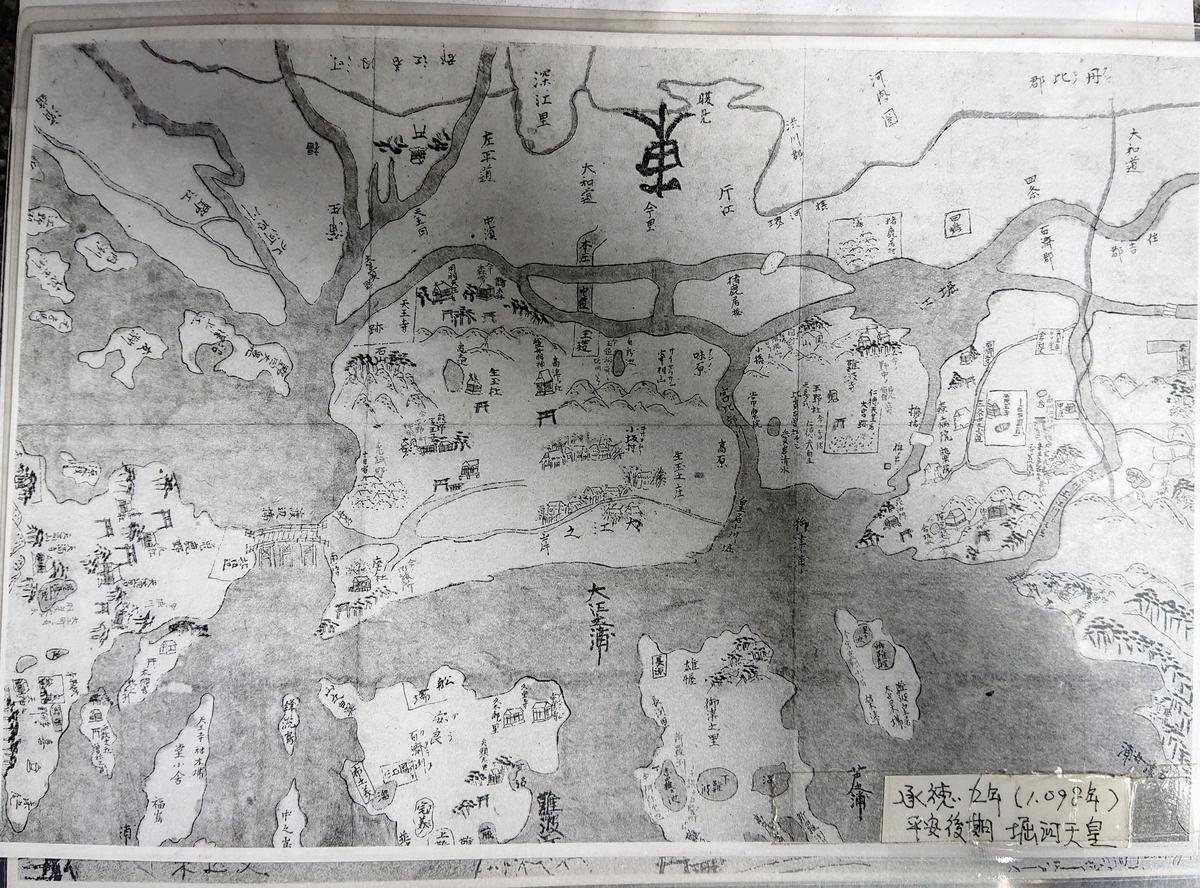 f:id:Kaimotu_Hatuji:20200210200844j:plain
