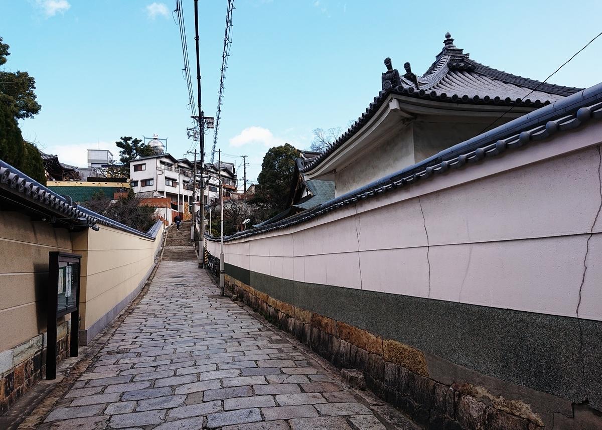 f:id:Kaimotu_Hatuji:20200211172814j:plain
