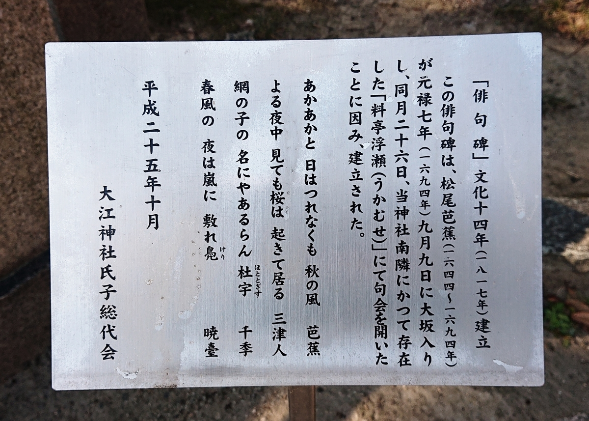 f:id:Kaimotu_Hatuji:20200211173536j:plain