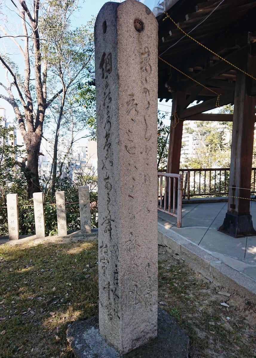 f:id:Kaimotu_Hatuji:20200211173856j:plain