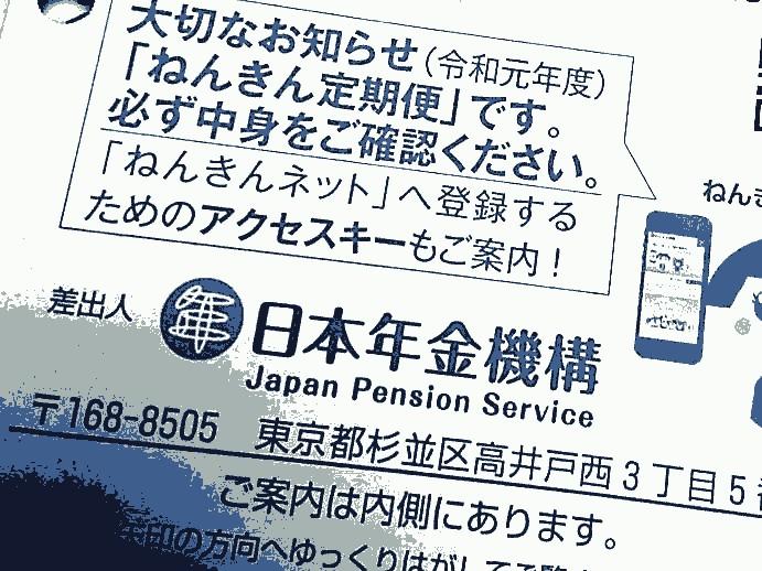 f:id:Kaimotu_Hatuji:20200212180840j:plain