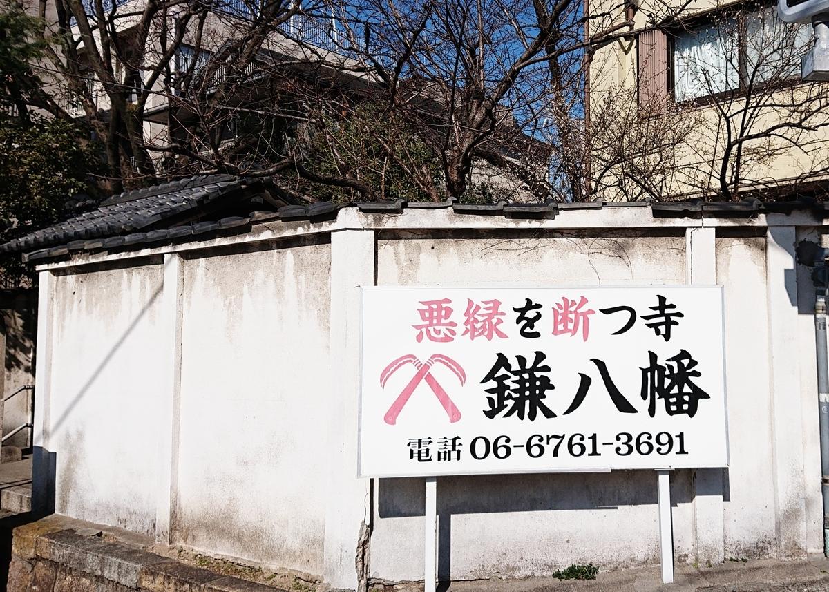 f:id:Kaimotu_Hatuji:20200213110959j:plain