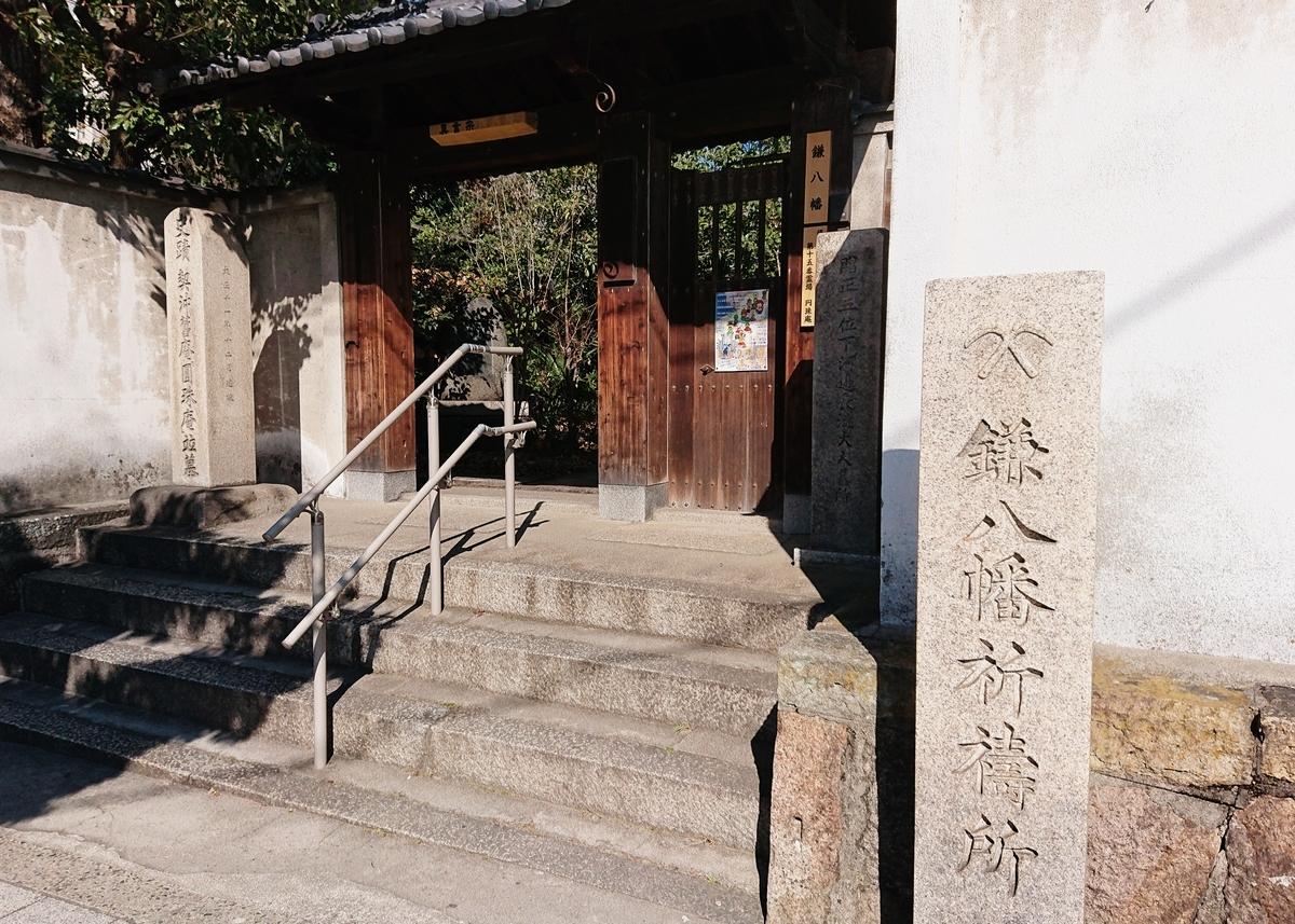f:id:Kaimotu_Hatuji:20200213111017j:plain