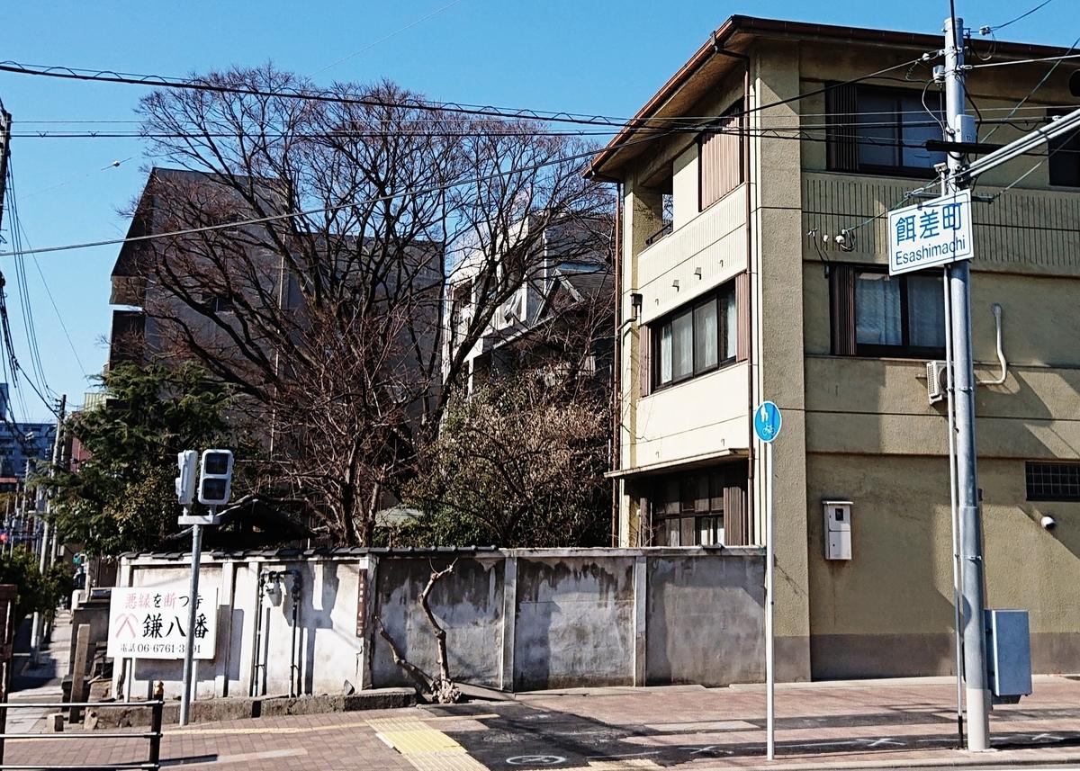 f:id:Kaimotu_Hatuji:20200213111039j:plain