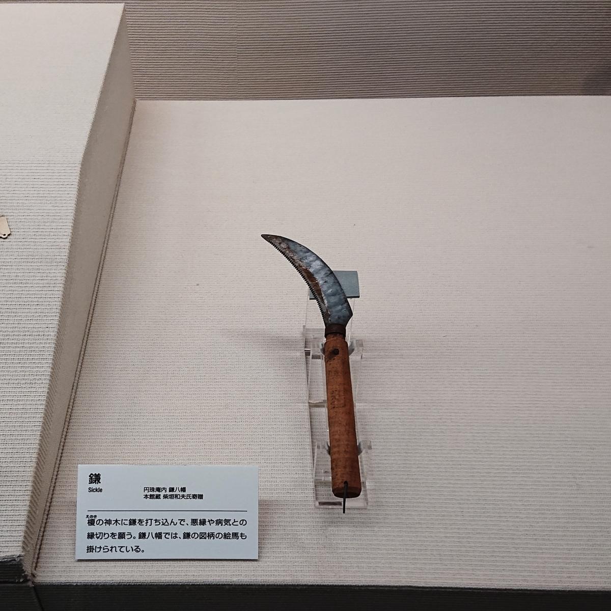 f:id:Kaimotu_Hatuji:20200213111549j:plain