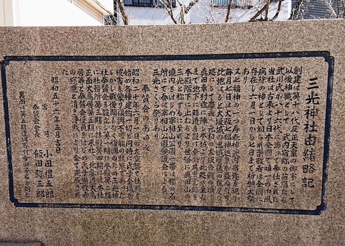 f:id:Kaimotu_Hatuji:20200214182358j:plain