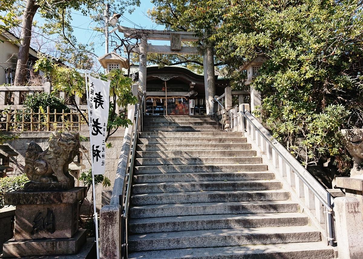f:id:Kaimotu_Hatuji:20200214182418j:plain