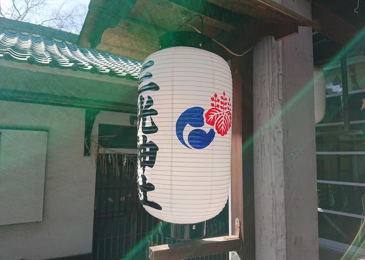 f:id:Kaimotu_Hatuji:20200214182910j:plain