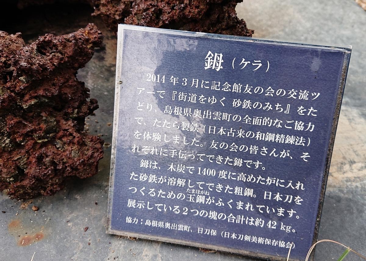 f:id:Kaimotu_Hatuji:20200215160118j:plain