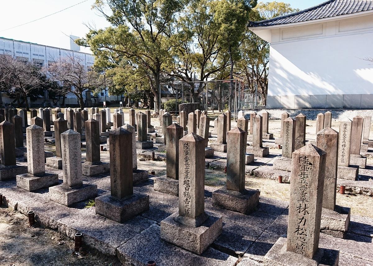 f:id:Kaimotu_Hatuji:20200215182407j:plain