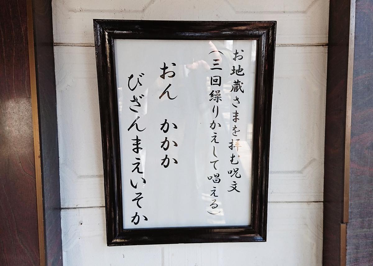 f:id:Kaimotu_Hatuji:20200215183204j:plain