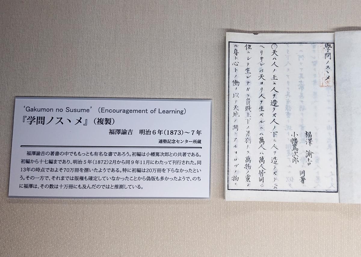 f:id:Kaimotu_Hatuji:20200218192118j:plain