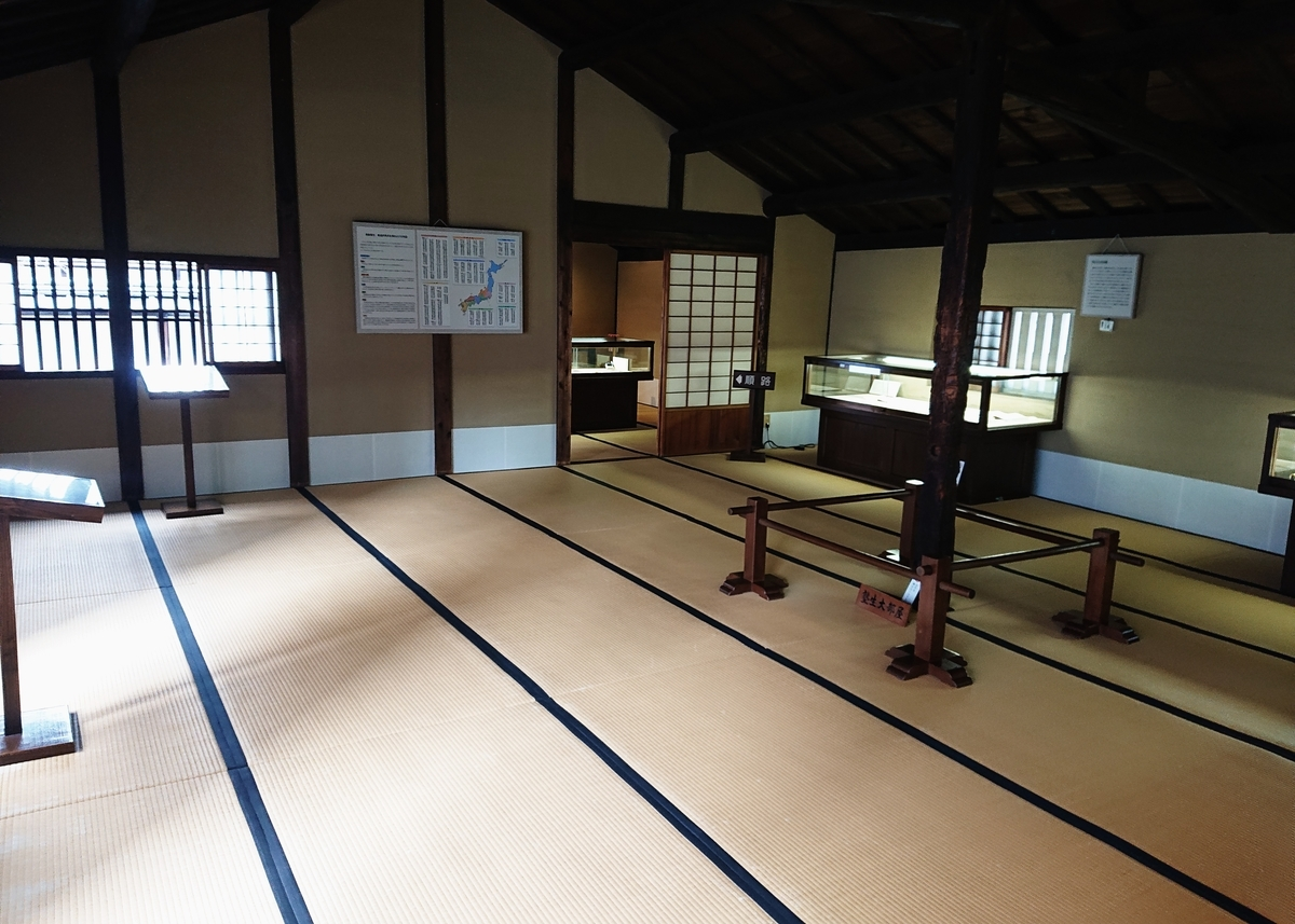 f:id:Kaimotu_Hatuji:20200218192136j:plain