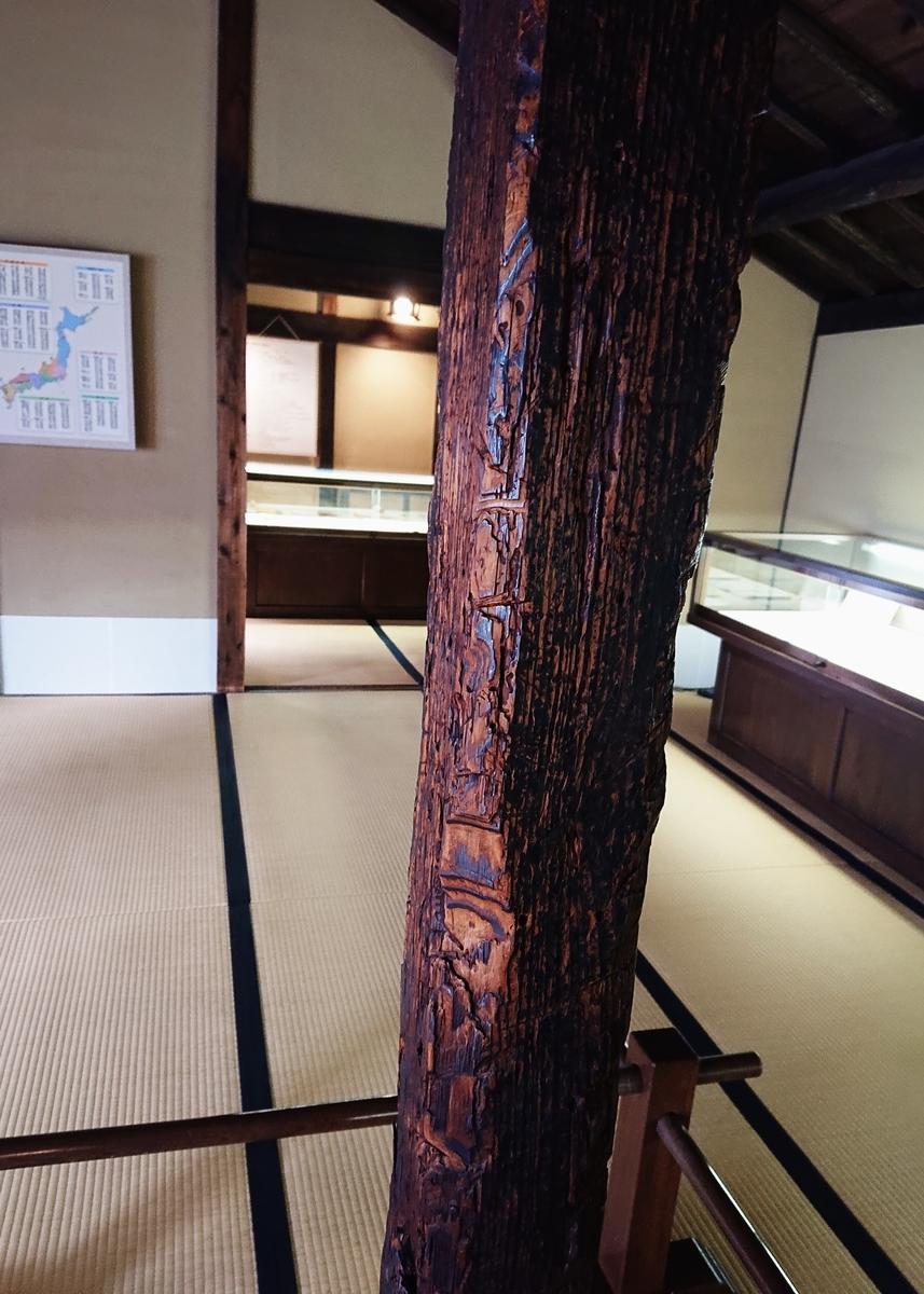 f:id:Kaimotu_Hatuji:20200218192158j:plain