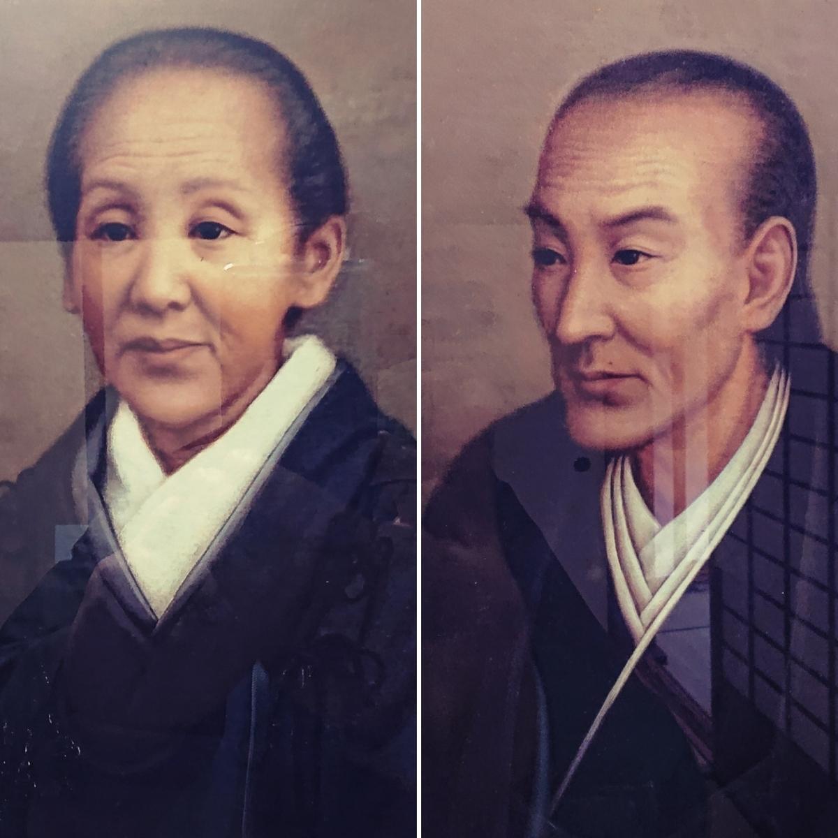 f:id:Kaimotu_Hatuji:20200218194912j:plain