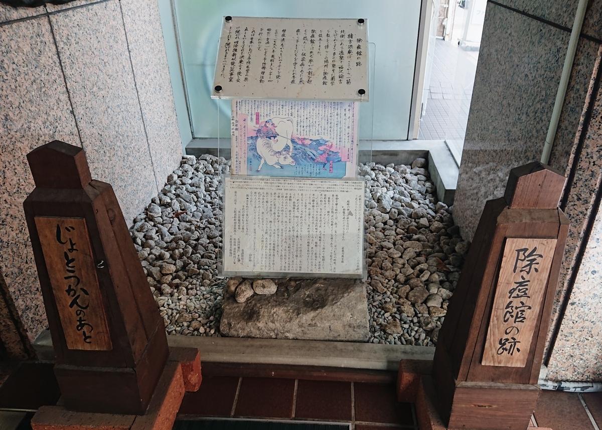 f:id:Kaimotu_Hatuji:20200219184642j:plain