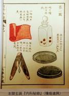 f:id:Kaimotu_Hatuji:20200219205430j:plain