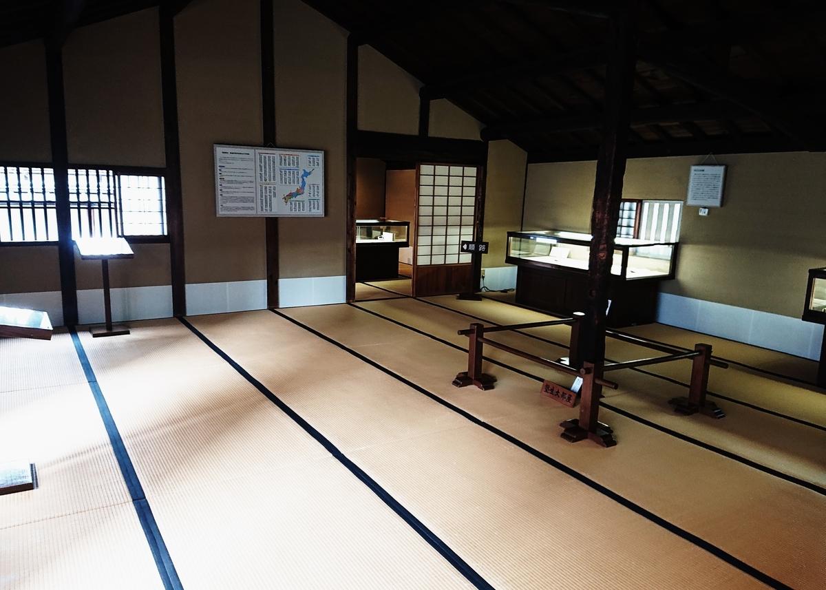 f:id:Kaimotu_Hatuji:20200222180213j:plain