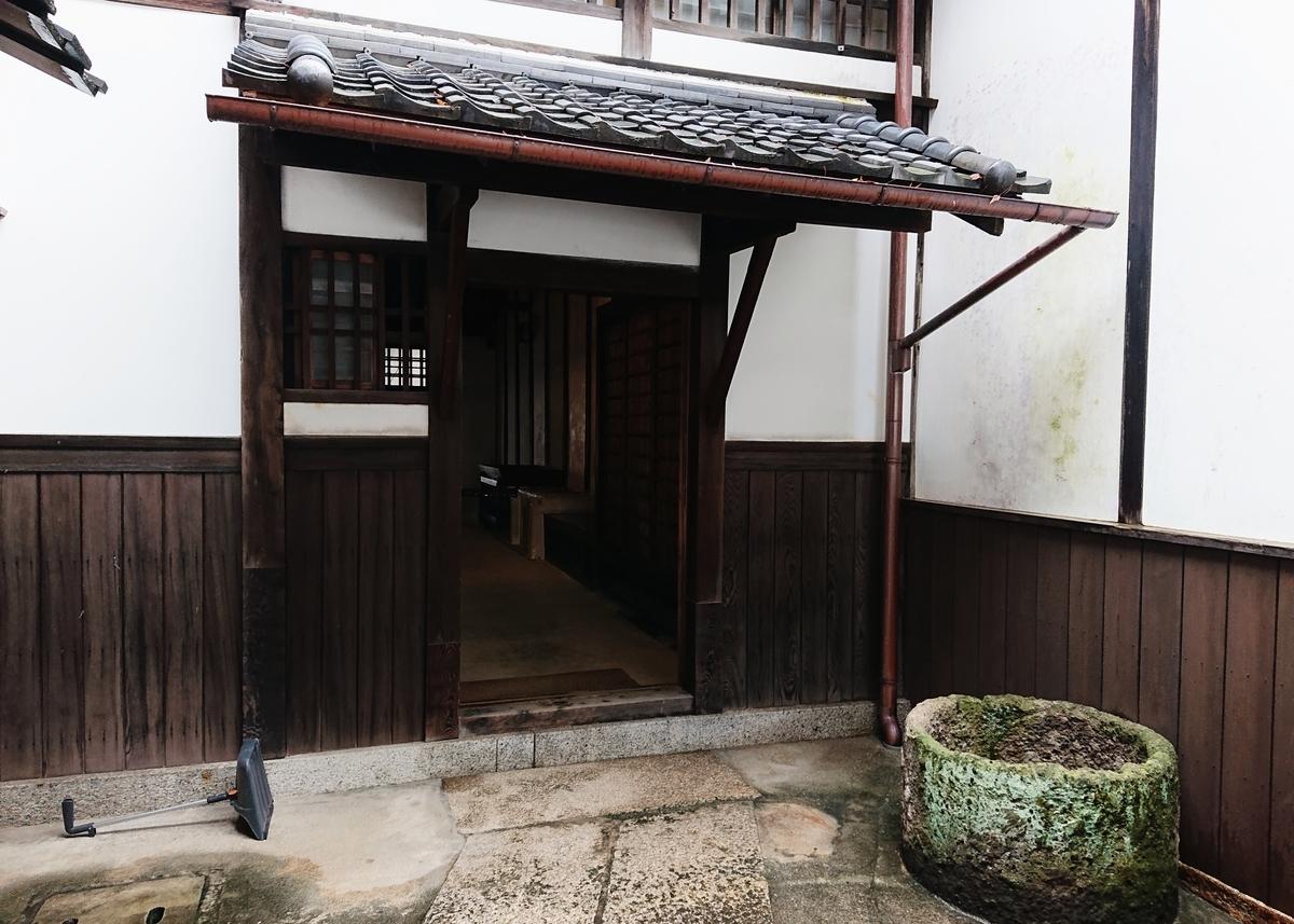 f:id:Kaimotu_Hatuji:20200222180237j:plain