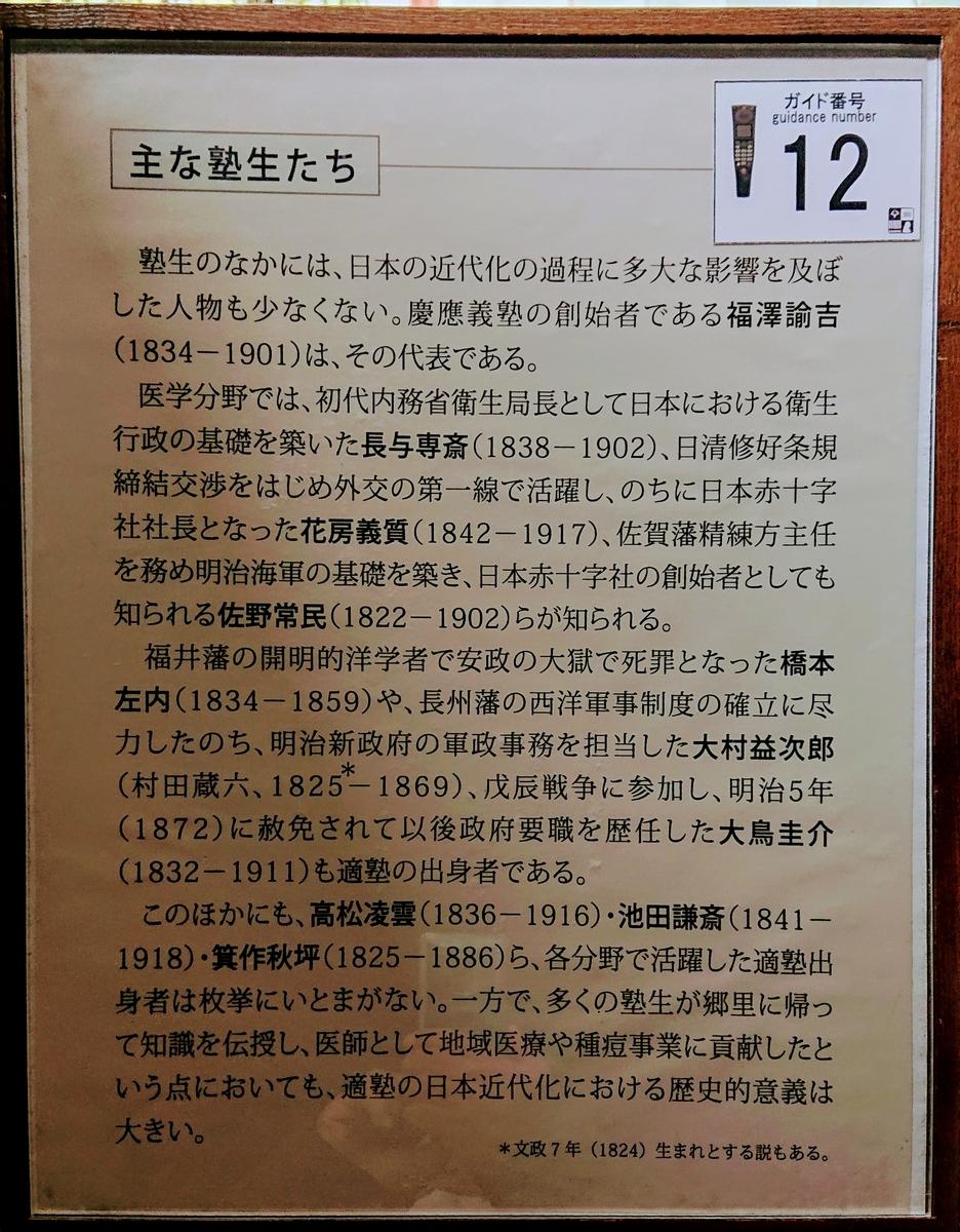 f:id:Kaimotu_Hatuji:20200222180258j:plain