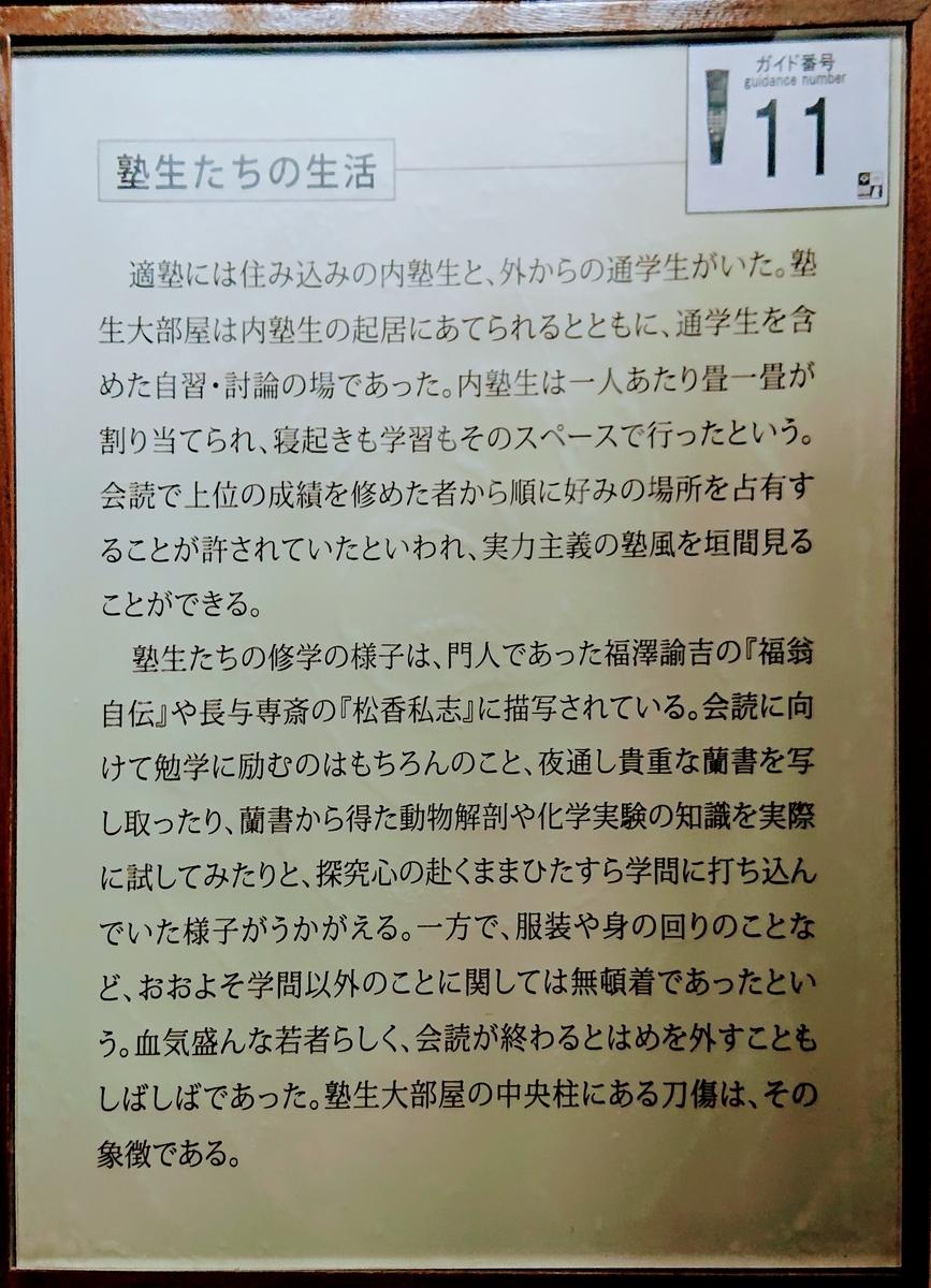 f:id:Kaimotu_Hatuji:20200222180402j:plain