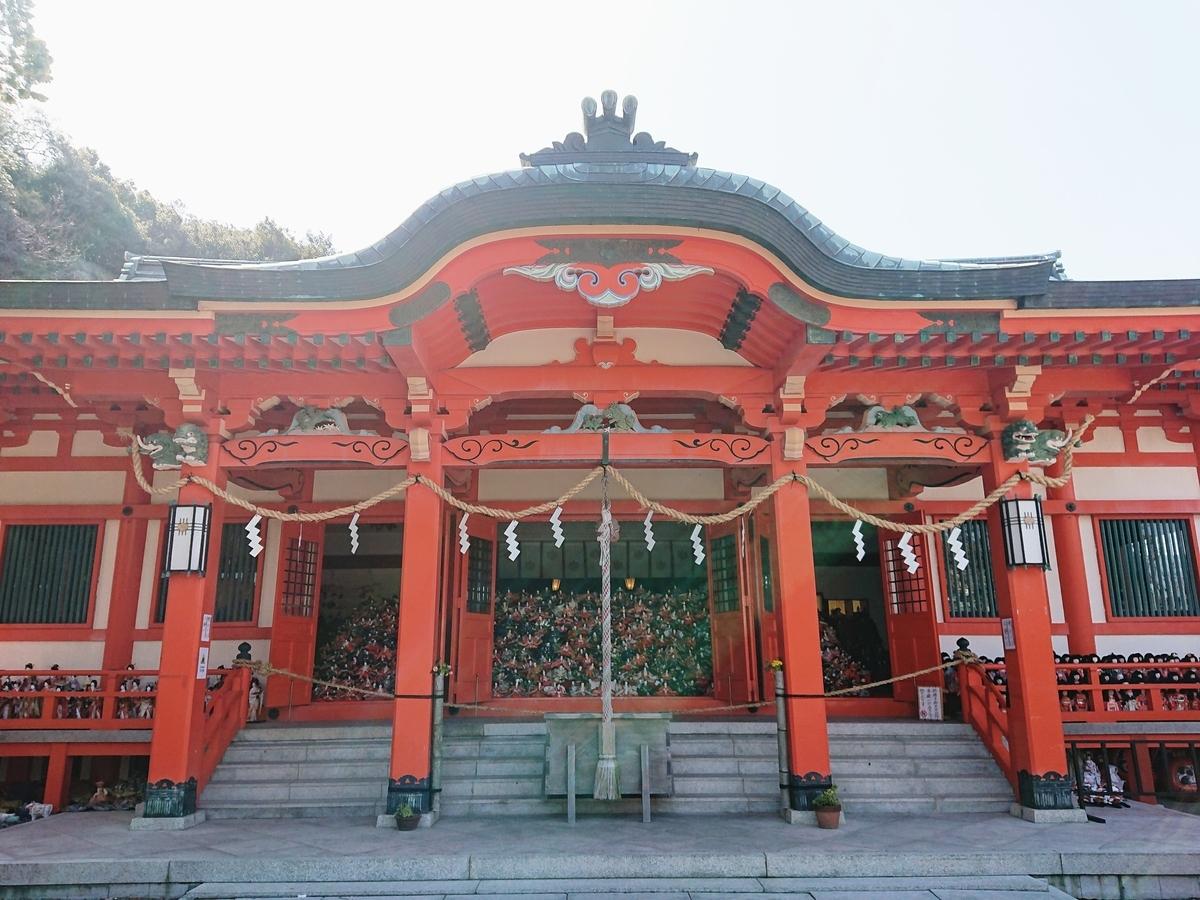 f:id:Kaimotu_Hatuji:20200223175239j:plain