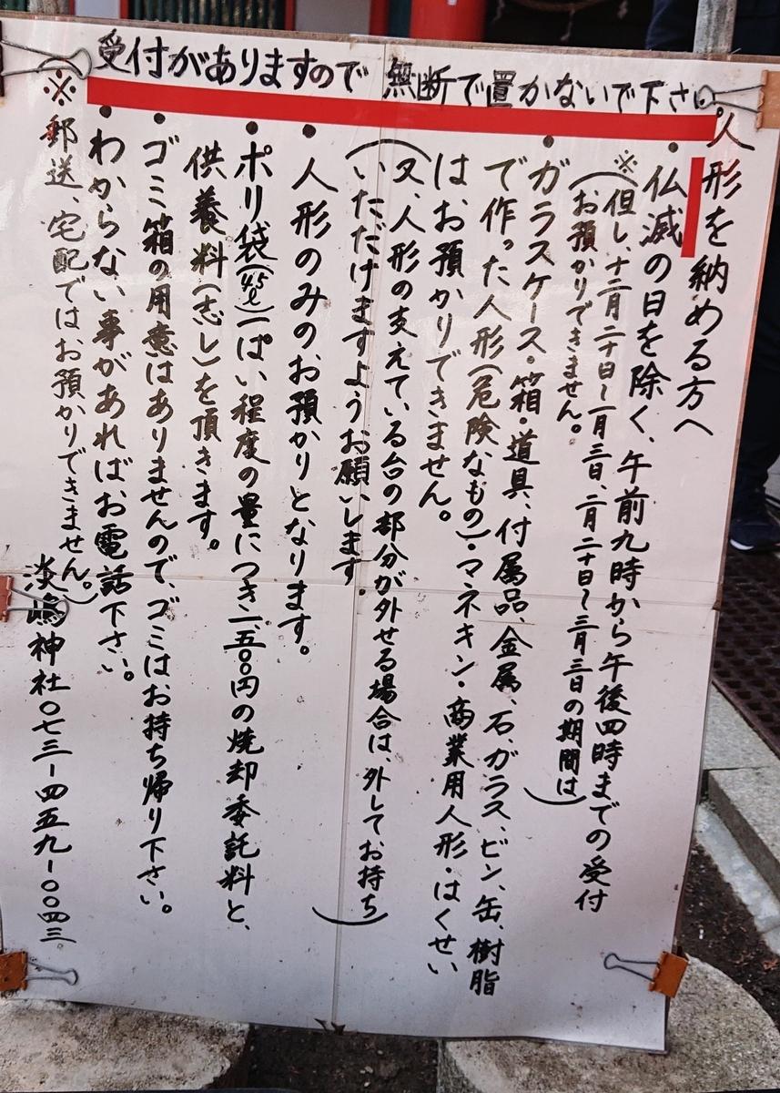 f:id:Kaimotu_Hatuji:20200223181929j:plain