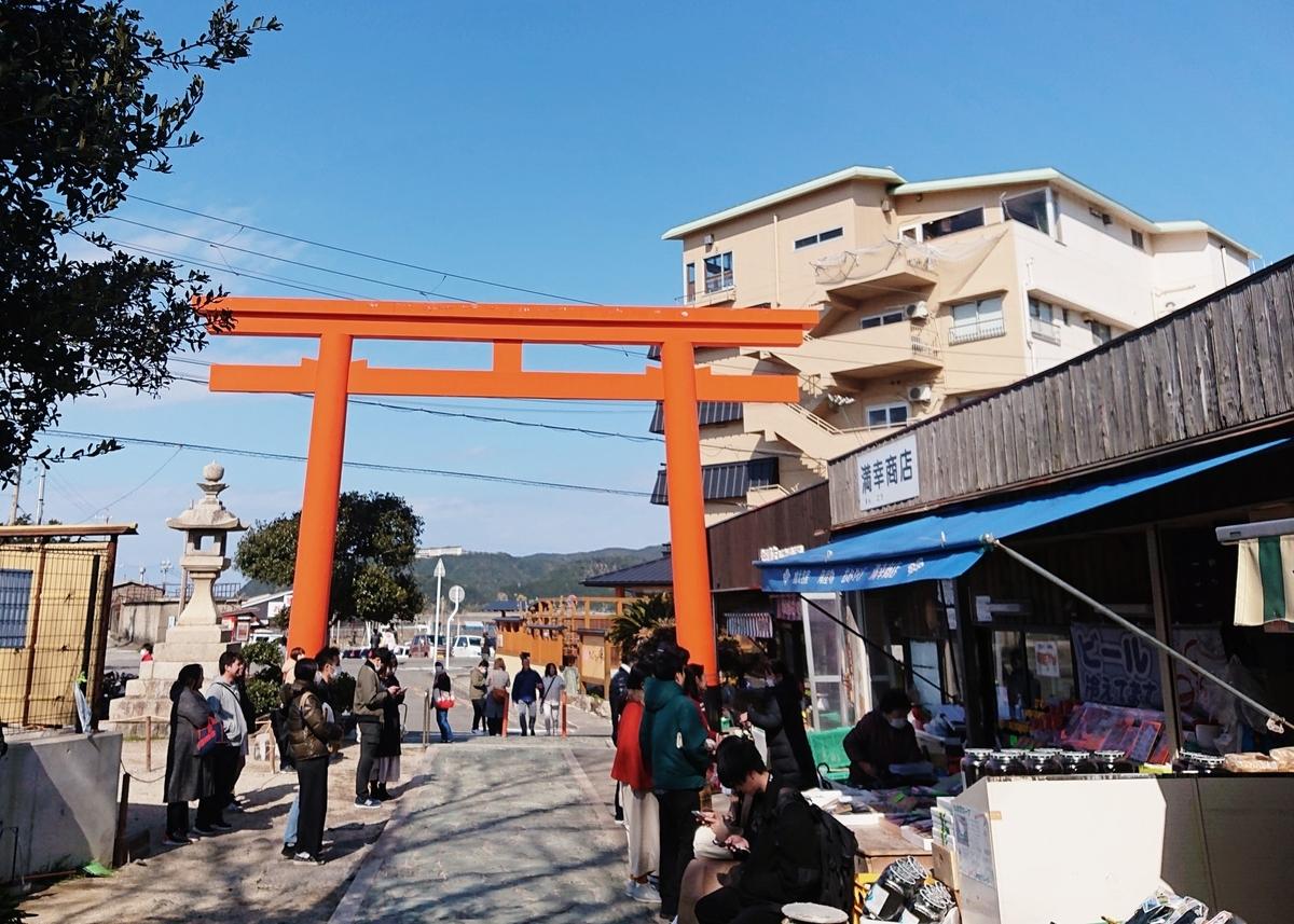 f:id:Kaimotu_Hatuji:20200224064645j:plain