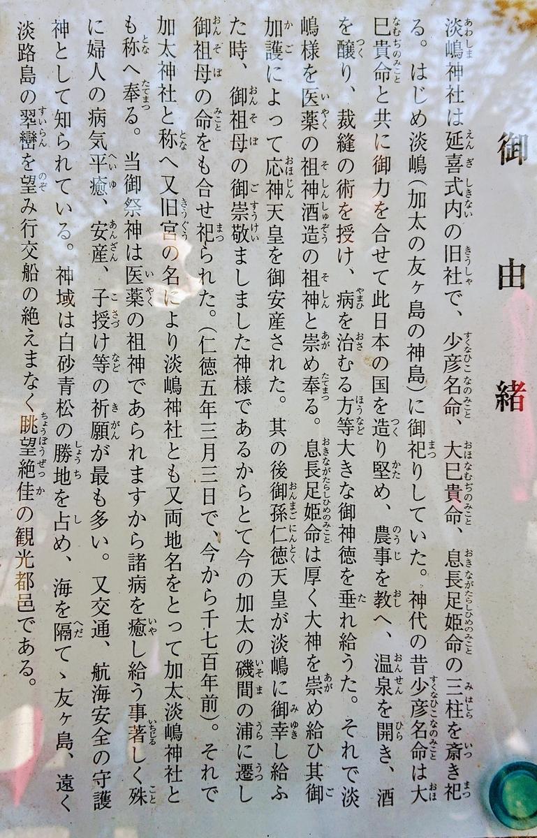 f:id:Kaimotu_Hatuji:20200224133410j:plain