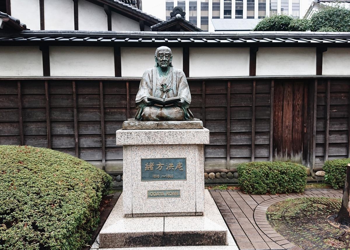 f:id:Kaimotu_Hatuji:20200228175038j:plain