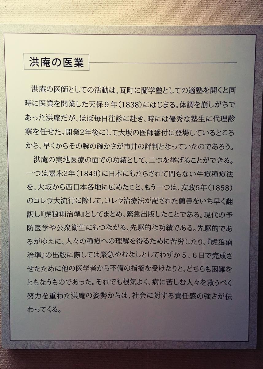 f:id:Kaimotu_Hatuji:20200228175400j:plain
