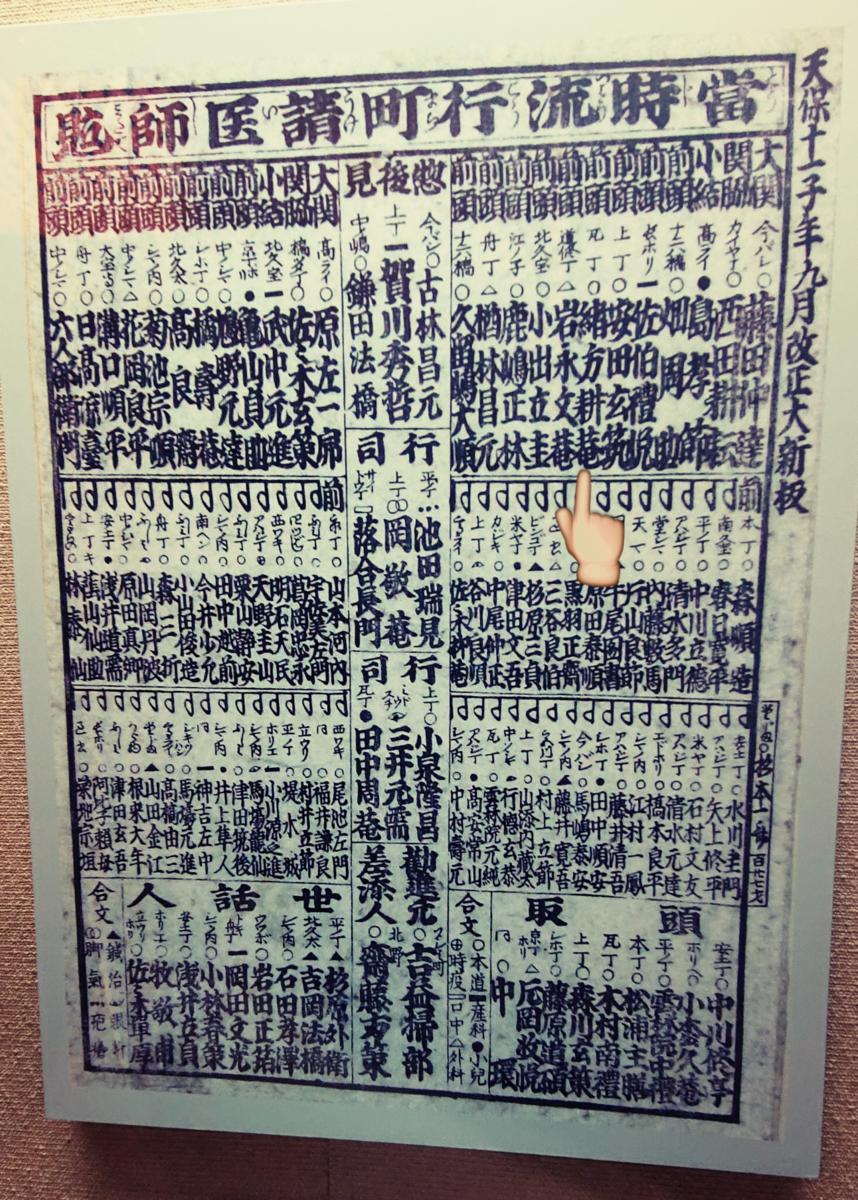 f:id:Kaimotu_Hatuji:20200228175759p:plain